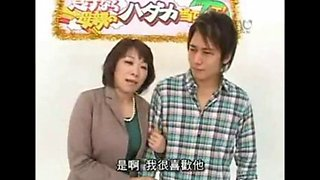 Japanese Mother Son Gameshow