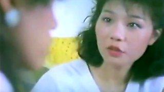 Taiwan 80s vintage fun 16