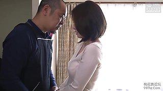 Lactating Japanese Wives - Nsps 694
